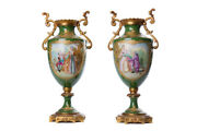 Antique 19th Original Rare Small French Porcelain Vases In Style Sevres 21.5cm