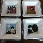 Beatles Paul Smith Picture Plate Limit 200 With Serial Number
