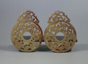 Old Chinese Han Dy Yellow Jade Carved Dragon Figure Round Bi Pair Pendant