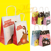 200x Kraft Bags Retail Holiday Christmas Party Supplies Goody Paper Treat Bags
