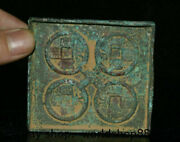 2.8 Ancient China Bronze Dynasty Square Design Coin Currency Copper Money Mould