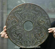 30cm Ancient Chinese Black Jade Carving Double Dragon Beast Yu Bi Coin
