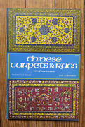Hackmack, Adolf Chinese Carpets And Rugs 1973, Paperback, Reprint. New Book.
