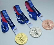 2020 Tokyo Japan Summer Olympic Gold Silver Bronze Medal Commemorative Replica