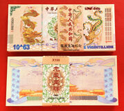 100 Pcs/lot China 1063 Yellow Dragon And Phoenix Banknote Collectibles For Gift
