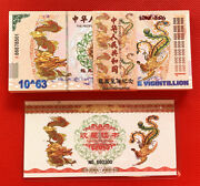 100 Pieces China 1063 Yellow Dragon And Phoenix Banknote Collectibles For Gift
