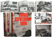 Photo Album 1941-1945 Ww2 Rkka. Red Army, Air Force, Navy Ussr. Set Of 5 Book.