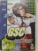 Gunsmith Cats - Gsc Bulletproof - Anime Dvd Rare Oop R4 - Free Tracked Postage