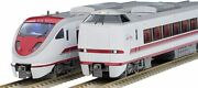 Tomix Ho Gauge Limited Edition Hokuetsu Express 683 Series 8000th Limited Expre