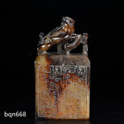 5.7 Old Ming Dynasty China Antique Hetian Jade Natural Dragon Beast Seal Statue