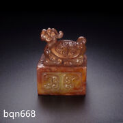 1.6old Qing Dynasty China Antique Hetian Jade Natural Dragon Turtle Seal Statue