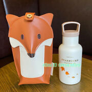 Starbucks 2021 China Forest Autumn Travel Thermos Flask Cup Fox Pu Leather Bag