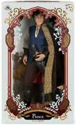 Disney Store - Limited Edition Doll Set, Art Of Snow White - New