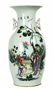 Antique Chinese Porcelain Tall Vase