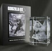 Godzilla Poster Crystal Mothra And King Ghidorah Giant Monsters All Out Attack