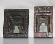 Old Wooden Wall Hanging Frame With Mirror Antique Hand Carved Collectible 12074