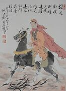 Excellent Chinese Scroll Painting By Fan Zeng P302范曾