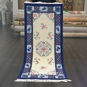 Yilong 2.5'x6' Chinese Art Deco Handknotted Wool Area Carpet Kitchen Rug Runner
