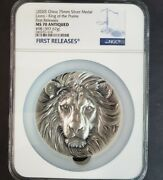 Ngc Ms70 2020 China Medal 397g Silver Medal Lions King Prairie First Release