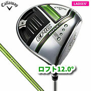 Women And039s 2021 Epic Max Fast 12.0 Eldio 40 For Cw Japanese Models Callaway