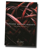 Books English Version The Beauty Of Bamboo Baskets Japanese Basket Imported