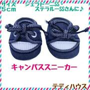 Sneakers For Gelatoni Ss Canvas Fabric Blue Plush Shoes