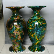 18 Chinese Taiwan Seven Colored Jade Pure Hand Carving Vase Bottle Pair Statue