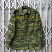 Rare Russian Army Special Force Spetsnaz Flora Camo Jacket