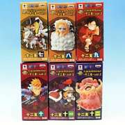 Dress World Collectible Figure Zodiac Vol.2 Anime Cartoon Character Collection