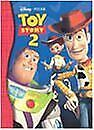 Toy Story 2 [read Along] By Disneyand039s Read-alongs 2000-10-10 - Cd - Vg - Rare