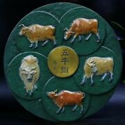China 158mm Brass Medal - Ox Lunar Year - Ancient Chinese Paintings Five Oxen