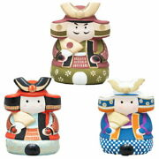 Drawing Pottery May Dolls Bank 50 Pieces Sold With Children's Day Tango No Sekku