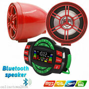 Motorcycle Mp3 Sd Fm Stereo Amplifier Sound System Scooter Atv Bluetooth Usa