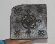 Vintage Wooden Printing Blocks Hand Carved Textile Fabric Stamps 12744