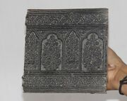 Vintage Wooden Printing Blocks Hand Carved Textile Fabric Stamps 12850