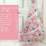 1.5m Christmas Tree Pink Silver Blue Ornaments Grass Pruning