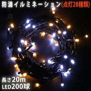Christmas Led Illumination Liica Straight 200 Pitches 20m White Champagne Gold