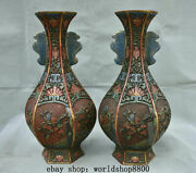 15.2 Qianlong Marked Old China Red Lacquerware Painting Flower Bottle Vase Pair