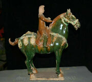 17.6rare Antique Old China Tang Sancai Pottery Dynasty People Ride Horse Statue