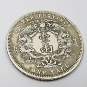 Hu-peh One Tael Chinese Coin 50864