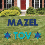 Big Dot Of Happiness Blue Bar Mitzvah - Yard Sign Outdoor Lawn Decorations - Boy