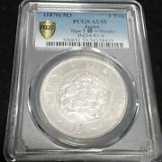 Meiji 1 Yen Coin 1870 Pcgs Au 55 Free Shipping From Japan With Tracking 9197n