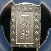 Meiji 1 Bu Silver Coin 1868-69 Pcgs Ms 64 Fast Free Shipping From Japan 8011n