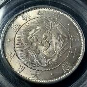 Meiji Silver Coin Pcgs Ms 65 1871 Meiji 4 Years Free Shipping From Japan