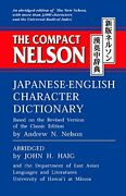 Compact Nelson Japanese-english Character Dictionary By John H. Haig And Andrew N.