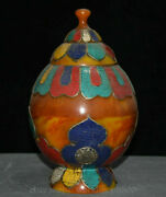 11.2 Old Tibet Beeswax Turquoise Red Coral Religion Lid Pot Jar Bottle Vase