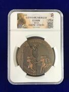 Extremely Rare Beijing Successful Bid To Host 2008 Olympic Bronze Medal Rare Gra