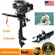 Hangkai 6 Hp 4 Stroke Outboard Motor Boat Engine W/ Air Cooling System Usa Stock