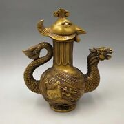 Old Chinese Brass Carved Ornament Dragon Handle Flagon Teapot Qianlong Year