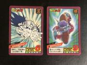 Pole 1991 Make Completely Und Peeled Off Dragon Ball Carddas 25